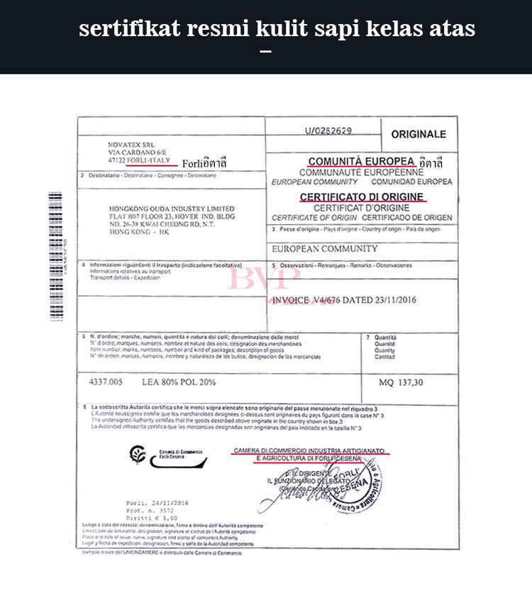 印尼牛皮证书.jpg